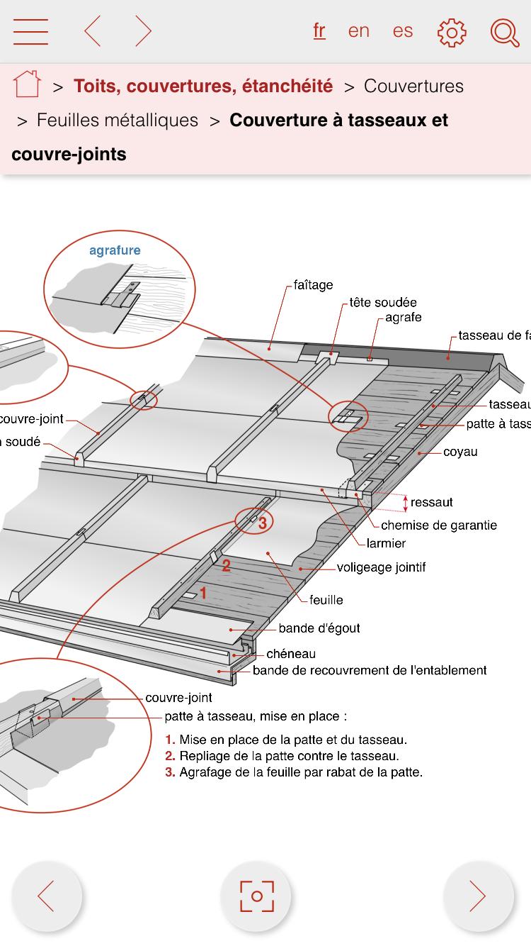dicobat lance visuelbat la 1 re application 100 visuelle d di e au vocabulaire du b timent fpa. Black Bedroom Furniture Sets. Home Design Ideas
